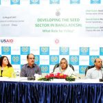 Modern seed technology key to agricultural growth: speakers